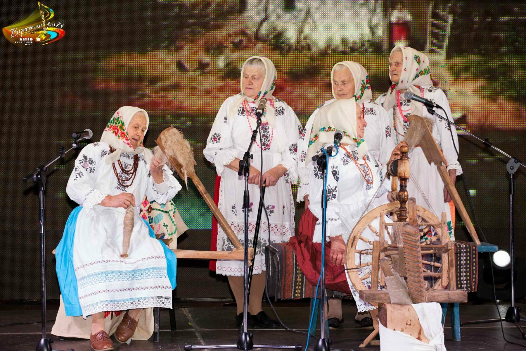Віртуози фолку - Бовсунівські Бабусі